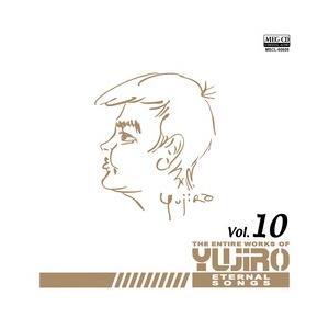 永遠の歌声 石原裕次郎のすべて Vol.10     (MEG-CD) u-topia