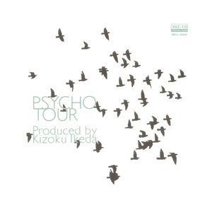 サイコツアー     (MEG-CD)|u-topia