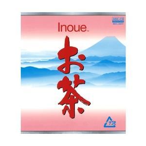 お茶     (MEG-CD)|u-topia