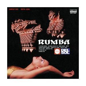 ルンバ     (MEG-CD)|u-topia