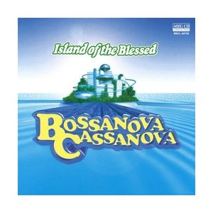 Island of the Blesse     (MEG-CD)|u-topia