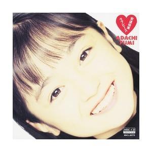 ラブピース     (MEG-CD)|u-topia