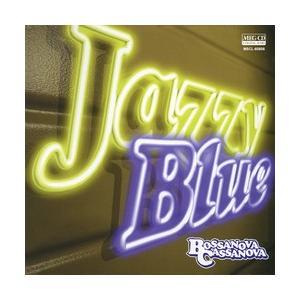 Jazzy Blue     (MEG-CD)|u-topia