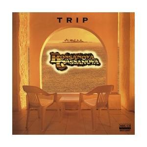 Trip     (MEG-CD)|u-topia