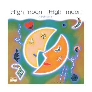 High noon High moon     (MEG-CD)|u-topia