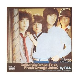カリフォルニア・グレープフルーツ・フレッシュ・オレンジジュース     (MEG-CD)|u-topia