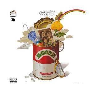 鳩印の缶詰     (MEG-CD)|u-topia