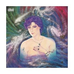 煌 -十二星座の女たち-     (MEG-CD)|u-topia