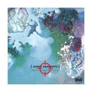 High Excentrique Piano Music     (MEG-CD)|u-topia