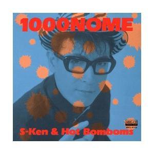1000NOME−千の眼−     (MEG-CD)|u-topia