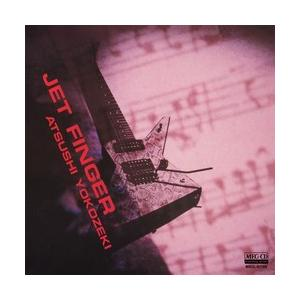 JET FINGER     (MEG-CD) u-topia