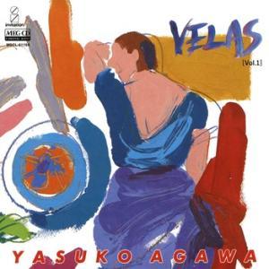 [Vol.1]VELAS     (MEG-CD) u-topia