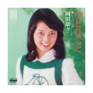 ひとりごと     (MEG-CD)|u-topia