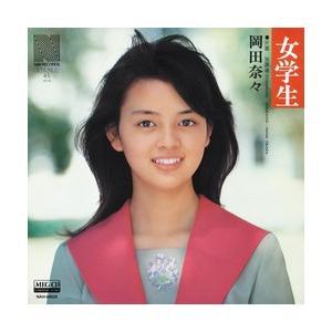 女学生     (MEG-CD)|u-topia
