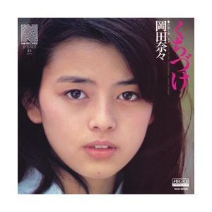 くちづけ     (MEG-CD)|u-topia