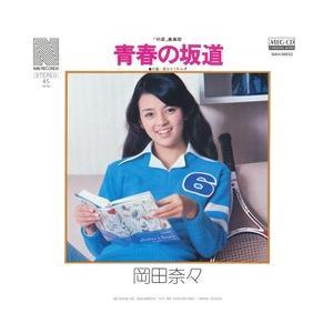 青春の坂道     (MEG-CD)|u-topia