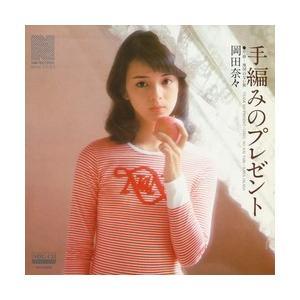 手編みのプレゼント     (MEG-CD)|u-topia