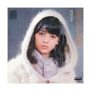 かざらない青春     (MEG-CD)|u-topia