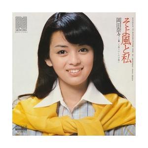 そよ風と私     (MEG-CD)|u-topia