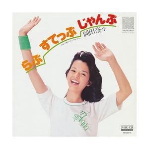 らぶ・すてっぷ・じゃんぷ     (MEG-CD)|u-topia