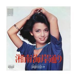 湘南海岸通り     (MEG-CD)|u-topia