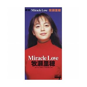 Miracle Love     (MEG-CD)|u-topia
