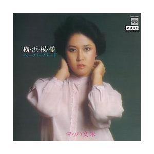 横浜模様     (MEG-CD)|u-topia