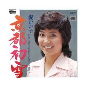 京都初雪     (MEG-CD) u-topia