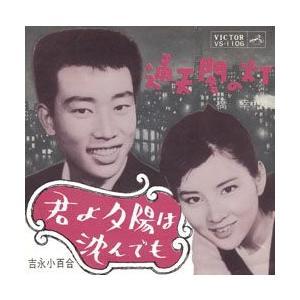 通天閣の灯     (MEG-CD) u-topia