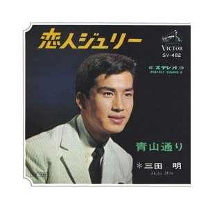 恋人ジュリー     (MEG-CD)|u-topia