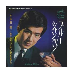 ブルー・シャンペン     (MEG-CD)|u-topia
