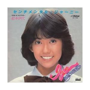 センチメンタル・ジャーニー     (MEG-CD)|u-topia