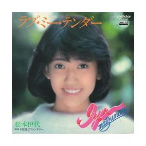 ラブ・ミー・テンダー     (MEG-CD)|u-topia