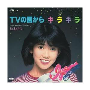 TVの国からキラキラ     (MEG-CD)|u-topia