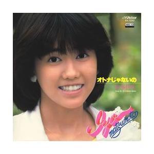 オトナじゃないの     (MEG-CD)|u-topia