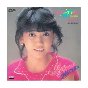 チャイニーズ・キッス(Chinese Kiss)     (MEG-CD)|u-topia