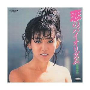 恋のバイオリズム     (MEG-CD)|u-topia