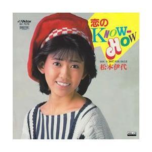 恋のKNOW-HOW     (MEG-CD)|u-topia