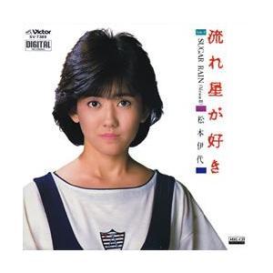 流れ星が好き     (MEG-CD)|u-topia