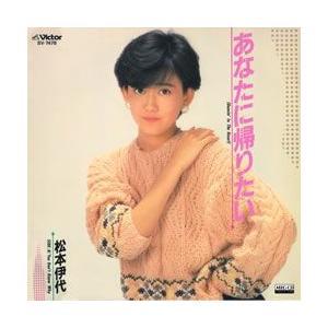 あなたに帰りたい(Dancin'In The Heart)     (MEG-CD)|u-topia