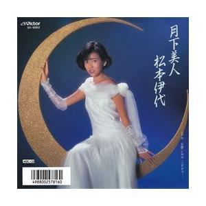 月下美人     (MEG-CD)|u-topia