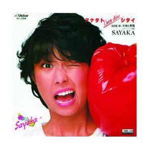アナタトOVER-HEATシタイ     (MEG-CD)|u-topia
