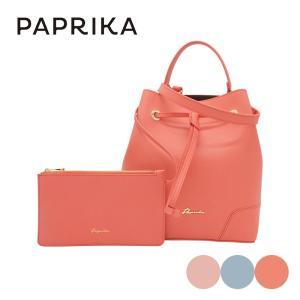 巾着バッグ 斜めがけ 2way レディース 本革バッグ PAPRIKA( パプリカ)  ブランド 高級感 チェーンバッグ u-turn01