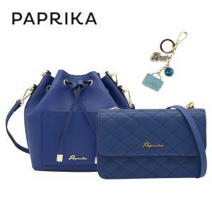 カラーセット ネイビー 紺 ショルダーバッグ 巾着 斜め掛け 本革バッグ PAPRIKA(パプリカ) ブランド 高級感 多機能 キルティング u-turn01