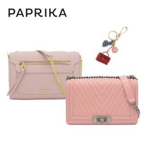 カラーセット ピンク ショルダーバッグ 巾着 斜め掛け 本革バッグ PAPRIKA(パプリカ) ブランド 高級感 多機能 キルティング u-turn01