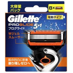 ジレット フュージョン5+1 プログライド パワー 替刃 8個入