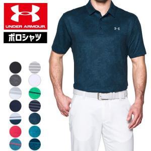 セール アンダーアーマー メンズ ポロシャツ ヒートギア UNDER ARMOUR プレイオフポロ〔1253479〕|uacv