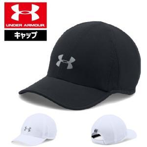 アンダーアーマー レディース キャップ ランニングリフレクター 1295154 帽子 ヒートギア(夏用) UNDER ARMOUR シャドーキャップ2.0|uacv