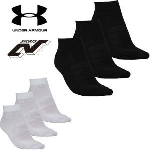 アンダーアーマー ソックス 靴下 メンズ ヒートギア 夏用 UNDER ARMOUR 3ピースノーショーソックス〔1295334〕|uacv