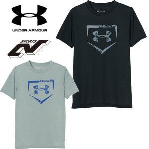 セール アンダーアーマー ジュニア 野球 Tシャツ ヒートギア UNDER ARMOUR テックTシャツ<DIAMOND LOGO>〔1295484〕|uacv